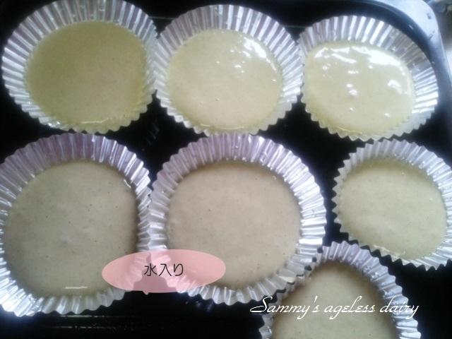 コンベクションオーブン 蒸しパン作り 1
