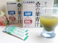 質カット・便秘解消『桑の葉青汁』
