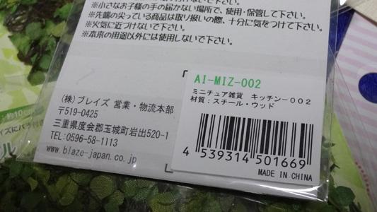 DSC05102_20.jpg