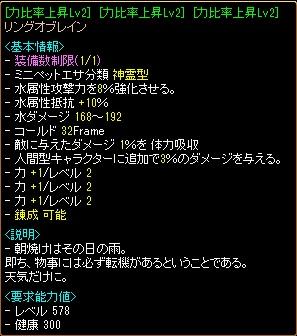 2016070722120137d.jpg