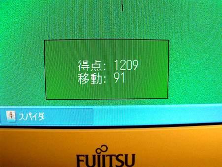 139219289_20160618173522a9d.jpg