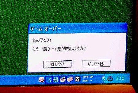 139223447.jpg