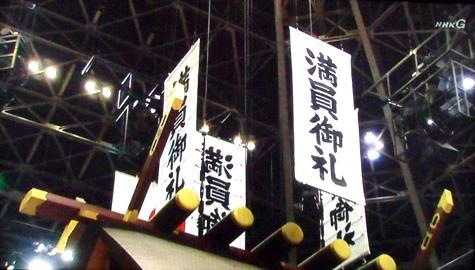 201605020 大相撲夏場所 012-2