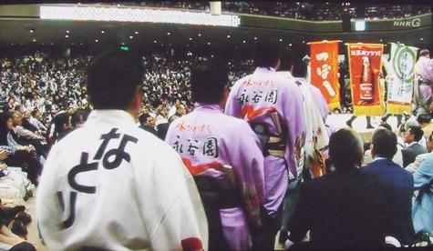 201605020 大相撲夏場所 028-2