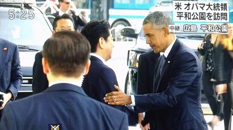 201605027 オバマ大統領・広島 007-2