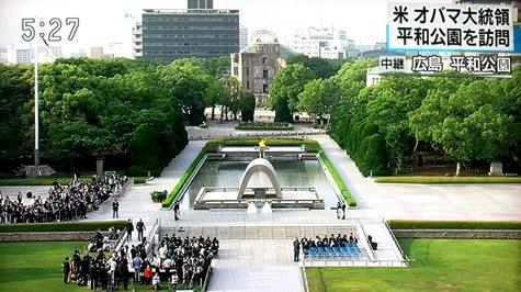201605027 オバマ大統領・広島 017-2