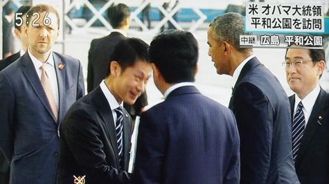 201605027 オバマ大統領・広島 009-2