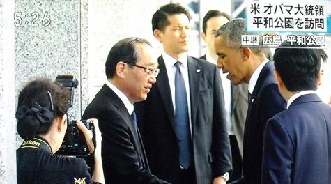 201605027 オバマ大統領・広島 011-2