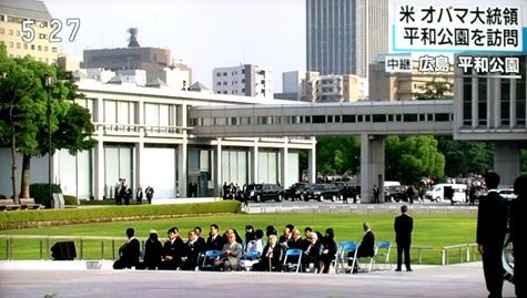 201605027 オバマ大統領・広島 015-2