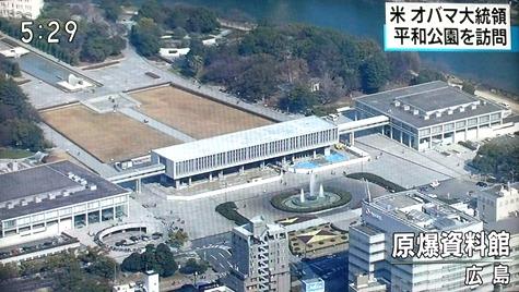 201605027 オバマ大統領・広島 020-2