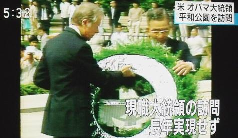 201605027 オバマ大統領・広島 039-2