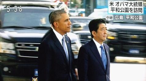 201605027 オバマ大統領・広島 056-2