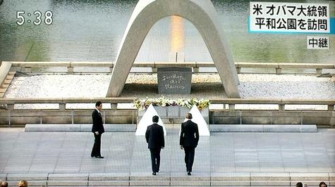 201605027 オバマ大統領・広島 078-2