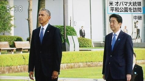 201605027 オバマ大統領・広島 080-2