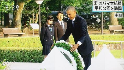 201605027 オバマ大統領・広島 086-2