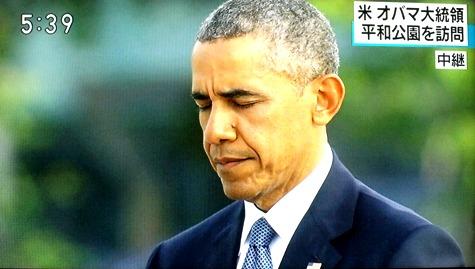 201605027 オバマ大統領・広島 089-2