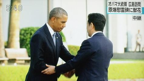 201605027 オバマ大統領・広島 103-2