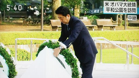 201605027 オバマ大統領・広島 097-2