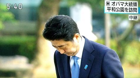 201605027 オバマ大統領・広島 100-2