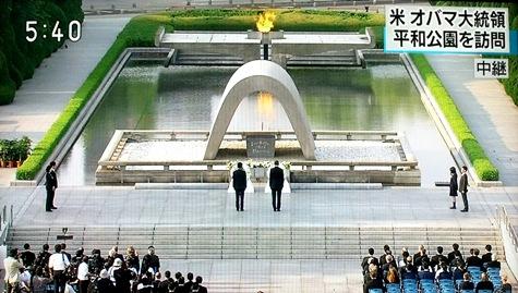 201605027 オバマ大統領・広島 102-2