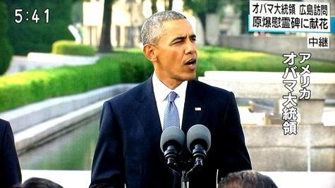 201605027 オバマ大統領・広島 112-2