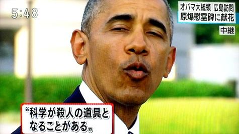 201605027 オバマ大統領・広島 129-2