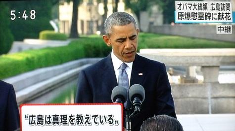 201605027 オバマ大統領・広島 131-2