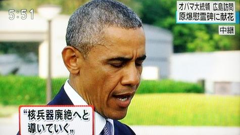 201605027 オバマ大統領・広島 142-2