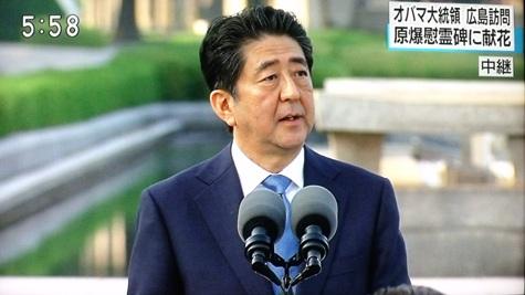 201605027 オバマ大統領・広島 164-2