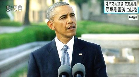201605027 オバマ大統領・広島 162-2