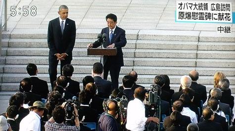 201605027 オバマ大統領・広島 163-2
