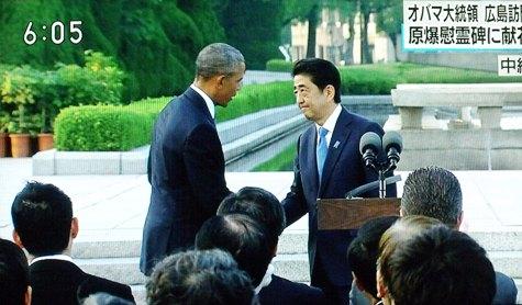 201605027 オバマ大統領・広島 197-2