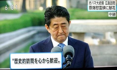 201605027 オバマ大統領・広島 176-2