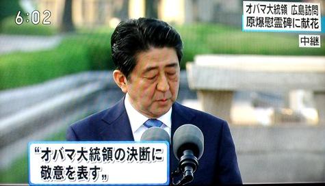 201605027 オバマ大統領・広島 179-2