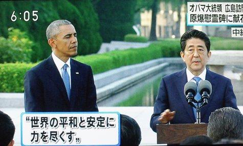 201605027 オバマ大統領・広島 193-2