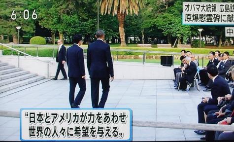 201605027 オバマ大統領・広島 199-2