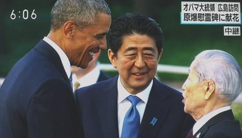 201605027 オバマ大統領・広島 209-2