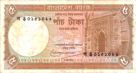 バングラデシュ紙幣