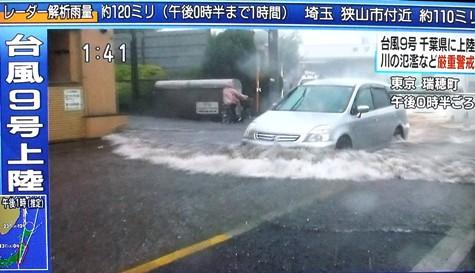 20160822 台風直撃! 019-2
