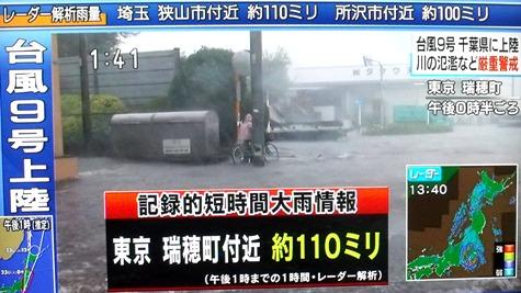 20160822 台風直撃! 020-2