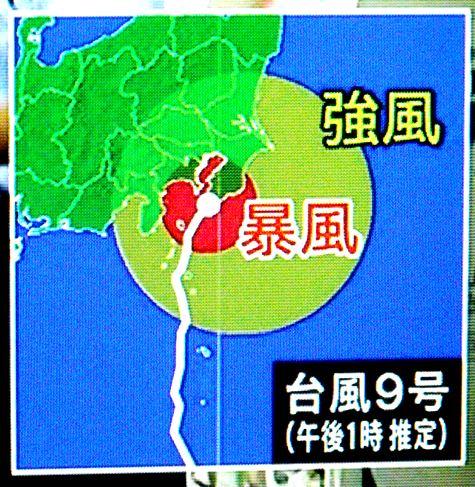 20160822 台風直撃! 033-2