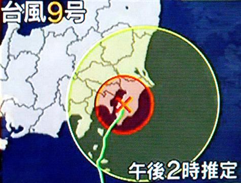 20160822 台風直撃! 042-2