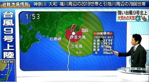 20160822 台風直撃! 034-2