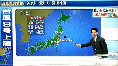 20160822 台風直撃! 035-2