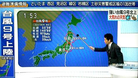 20160822 台風直撃! 036-2