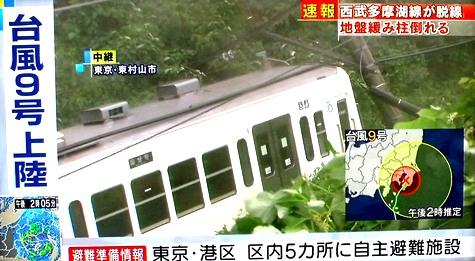 20160822 台風直撃! 041-2