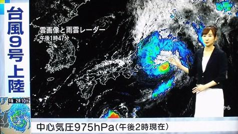 20160822 台風直撃! 049-2