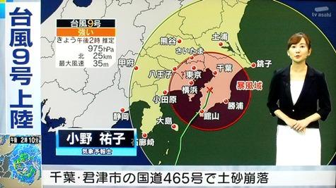 20160822 台風直撃! 047-2