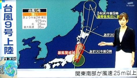 20160822 台風直撃! 048-2