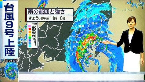 20160822 台風直撃! 051-2
